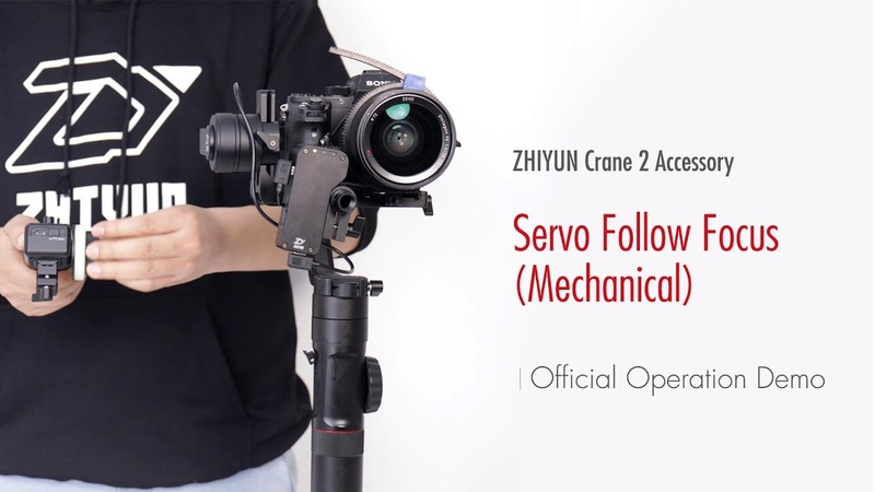 ZHIYUN Crane 2 Accessory│Servo Follow Focus (Mechanical)│Official Operation Demo