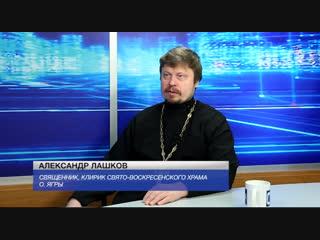 ОСОБОЕ МНЕНИЕ (А.Лашков)