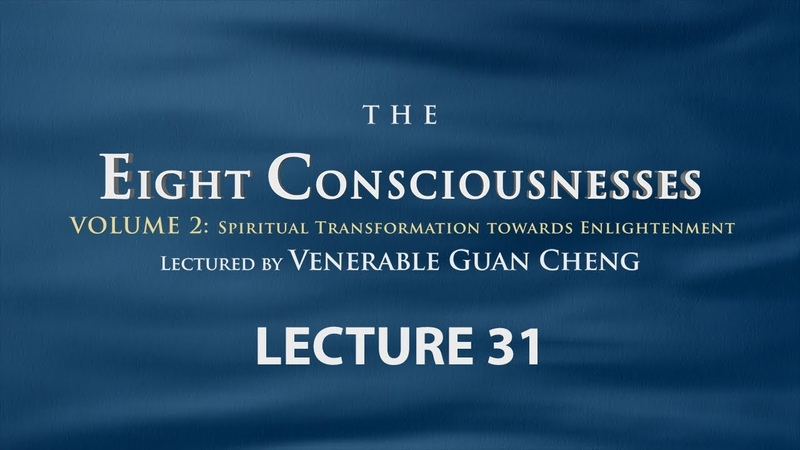 [English] The Eight Consciousnesses Vol. 2 - Lecture 31 - Ven. Guan Cheng
