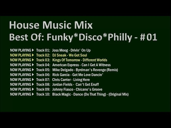 DJ Vex - House Music Mix: Best Of Funky, Disco, Philly / Part 1