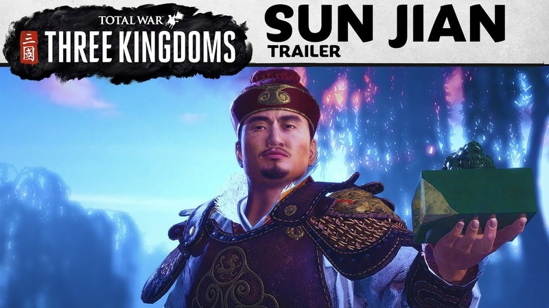 Total War: THREE KINGDOMS – Sun Jian In-Engine Trailer [RUS]