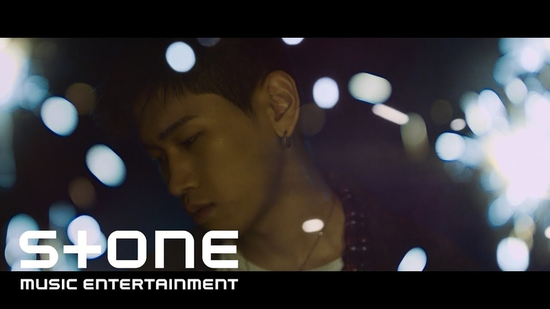 Crush - Lay Your Head On Me MV