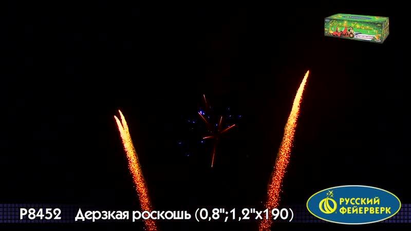 Дерзкая роскошь (0,8,1,2 х 190) 23100 р. ( под заказ)