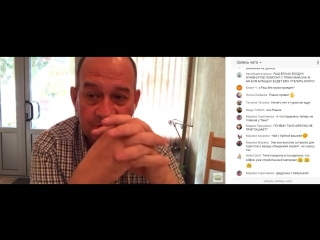 Татьяна Африкантова YouTube  09.08.2018. Гуляем по Туапсе..Перископ продам