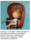 Аня Лебеденко фото #2