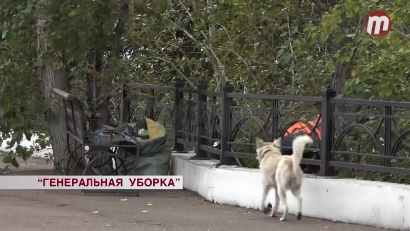 Улан удэнцев научат сортировать мусор