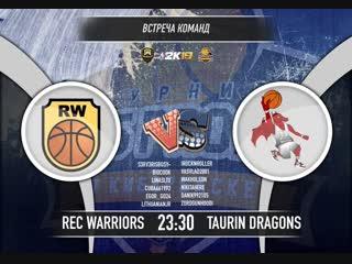 Taurin Dragons vs Rec Warriors 1ая игра
