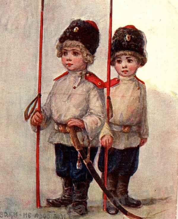 Открытка: дети на войне