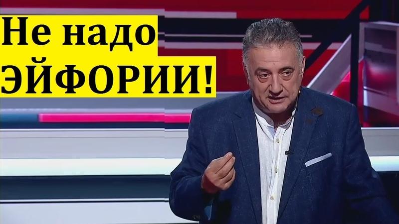 США нельзя ДОВЕРЯТЬ! Багдасаров без ЭЙФОРИИ дал КРИТИЧЕСКУЮ ОЦЕНКУ встречи Путина и Трампа