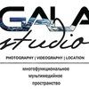 "Photo Safari Studio / ""GALA STUDIO"", Томск"