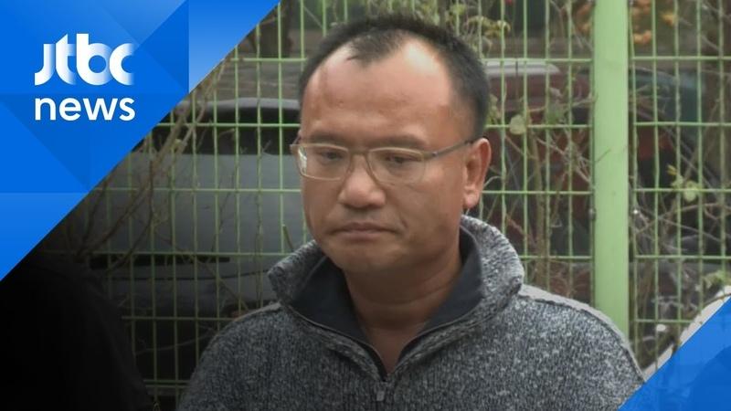 경찰, '폭행·엽기행각' 양진호 전격 체포 잘못 인정…사과드린다