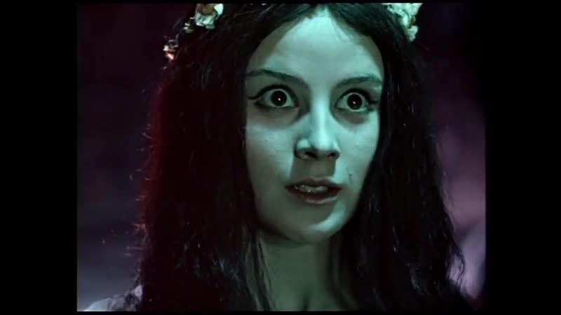 Вий. Spirit of Evil / Aghast - Totentanz