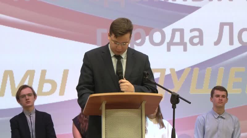 2018-12-07 – Избран новый состав Молодежного парламента (Лобня)