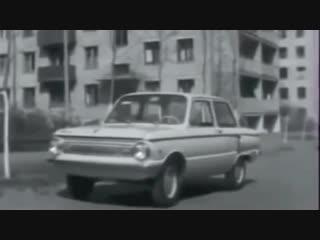 Запорожец ЗАЗ-966В