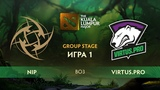Ninjas in Pyjamas vs Virtus.pro - Game 1, Winner Bracket Semifinals - The Kuala Lumpur Major 2018