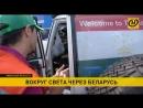Фарход Калонов в Беларуси