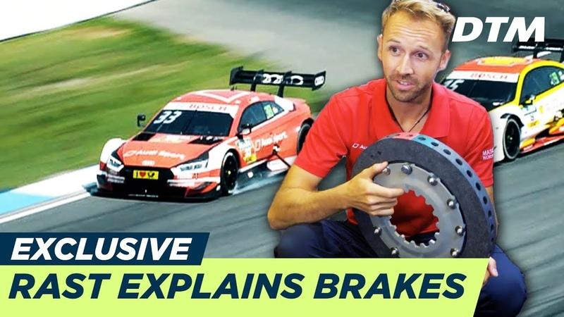 René Rast explains the Brakes of the DTM cars - DTM Exclusive