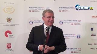 Алексей Кудрин: «Сложно запретить доллар, когда почти все мы покупаем в Европе и Америке»