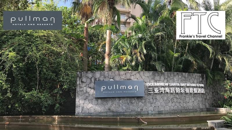 Pullman Oceanview Sanya Bay Resort Spa Grand Ocean View Executive Room 三亞灣海居鉑爾曼度假酒店