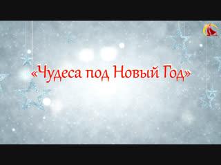 IV Всероссийский многожанровый фестиваль-конкурс