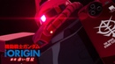 MOBILE SUIT GUNDAM THE ORIGIN Advent of the Red Comet - Opening HD