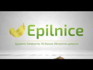 Центр шугаринга Epilnice