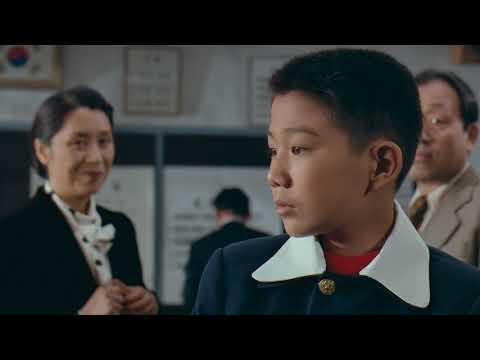 우리들의 일그러진 영웅(1992) / Our Twisted Hero(Ulideul-ui ilgeuleojin yeong-ung)(1992)