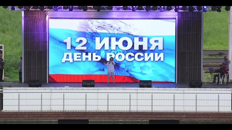 12 июня . День России. Москва Олимпийская деревня. Куликово поле.