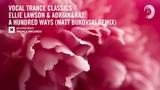 Ellie Lawson - A Hundred Ways (Matt Bukovski Remix)
