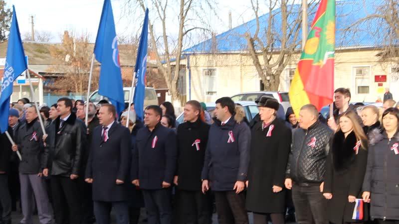 День Конституции РФ в ст.Тбилисской