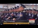 В рязанском училище ВДВ состоялся самый массовый выпуск офицеров за последние годы