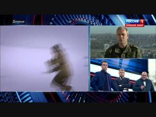Экстренное заявление Эдуарда Басурина_ Украина готовится к наступлению на Донецк