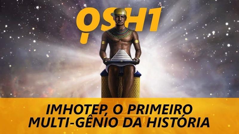 Imhotep, o Primeiro Multi-Gênio da História