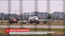 Аварійна посадка в аеропорту Київ пасажири скаржаться на байдужість з боку авіакомпанії