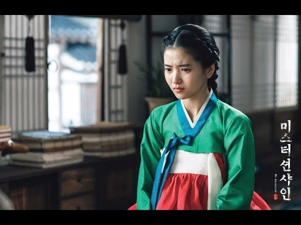 [rus karaoke] Волшебной красоты ОСТ 3 к дораме МИСТЕР САНШАЙН (Kim Yuna – Days Without Tears )