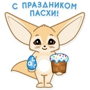 Игорь Козлов фото #1