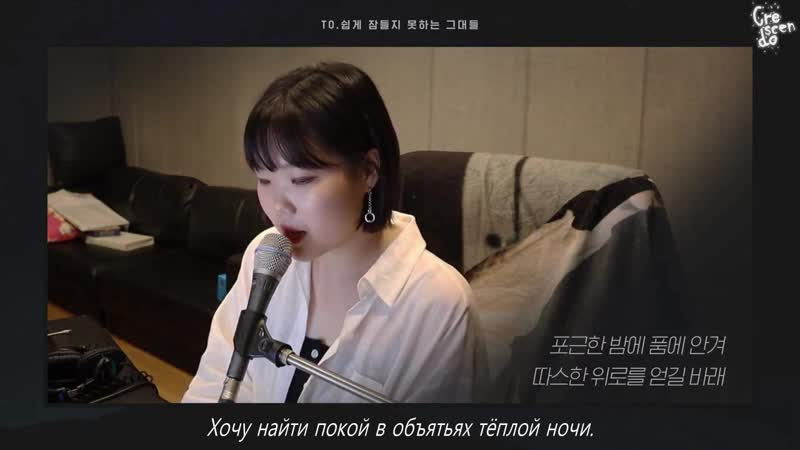 Lee Suhyun - Untitled (To those of you who cant sleep easily) @ 07062019 (русс. саб)