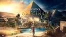 Аssassin's Creed Origins-Проклятие Фараонов Боги и кредо.172