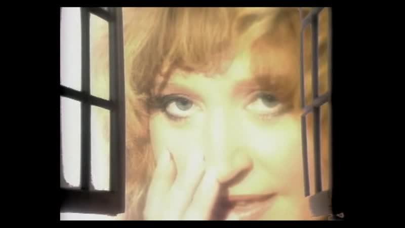 Осенний поцелуй - Алла Пугачёва 1997 (А. Пугачева - И. Николаев)