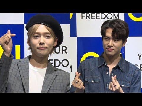 [영상] 김진우(위너)-김동한, 부러우면 지는 잘생김 '사랑의 손하트'