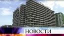 В Сочи приступили к сносу огромного жилого комплекса который был возведен незаконно