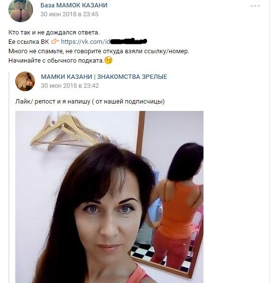 уверен, что порно сучки с короткими стрижками ценную информацию. воспользовался