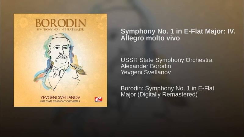 Symphony No. 1 in E-Flat Major: IV. Allegro molto vivo