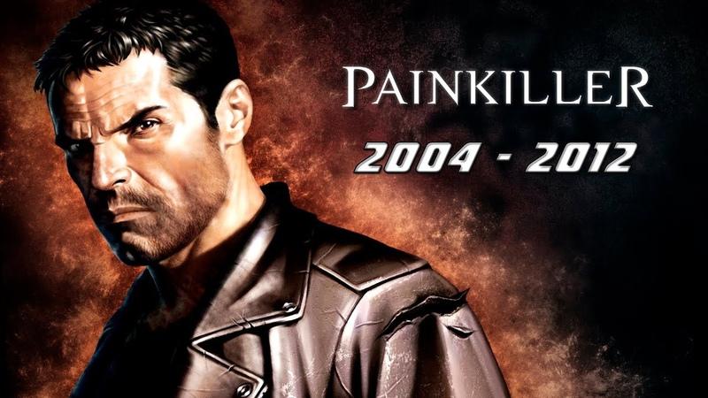 История / Эволюция Painkiller