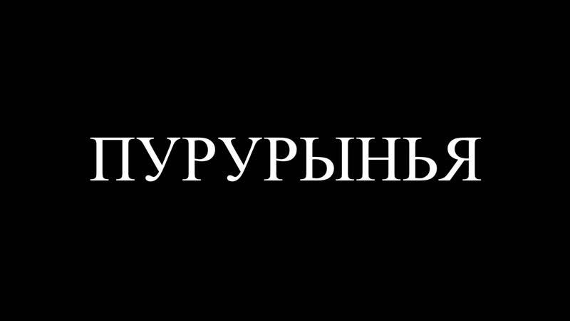 Crack ЧИЛЛОСО БИТЧ. от 13.08