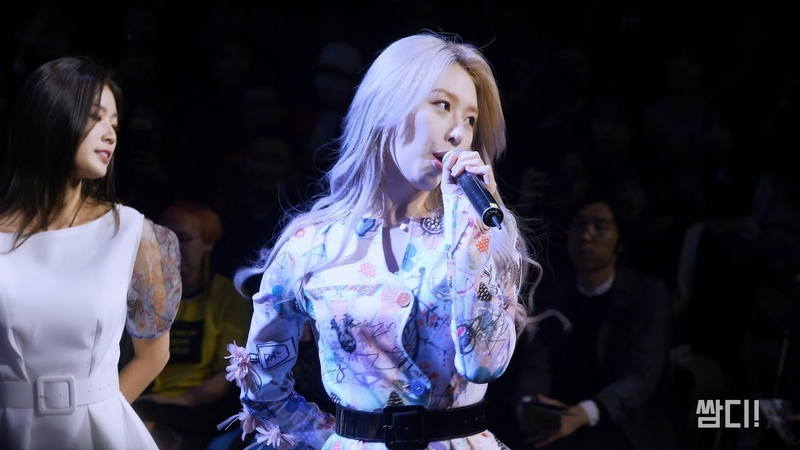 FANCAM PERF 181019 SONAMOO Euijin @ 2019 S S HERA Seoul Fashion Week CHOI BOKO Collection