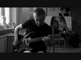 Dreamy Rock Ballad