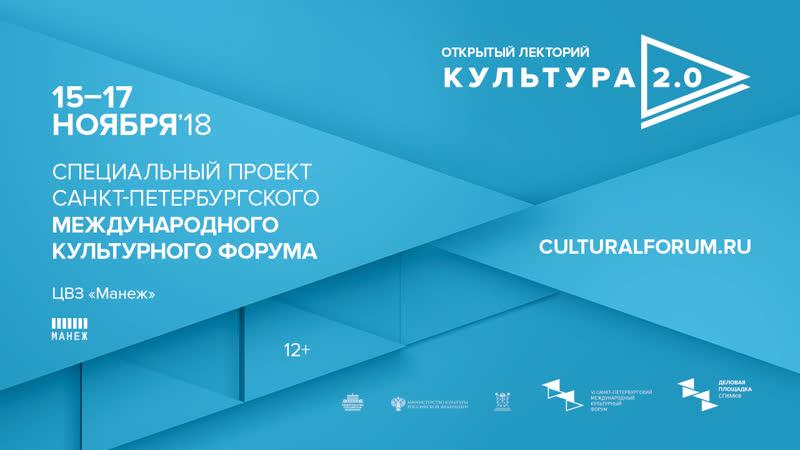Культура 2.0 Кинофестивальное движение и стратегии продвижения российского кино