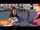 Как готовятся фанаты Аллы Пугачевой к концерту Москва 24