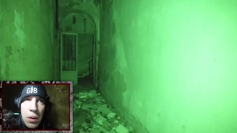Ночь в Психиатрической БОЛЬНИЦЕ с призраками GhostBuster Италия